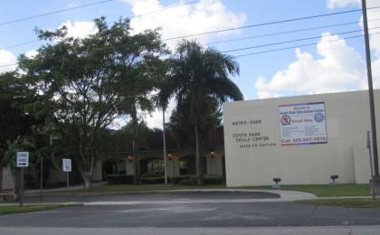 South Dade Skill Center