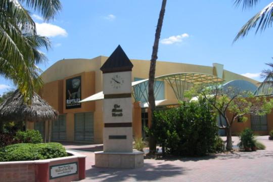 Dr. Wilde's World Metro Zoo